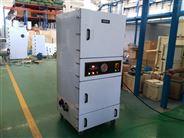 小型微型工业移动式吸尘器