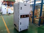 磨床工業吸塵器