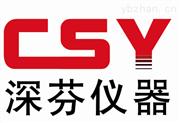 CSY-DS8013食品安全检测仪