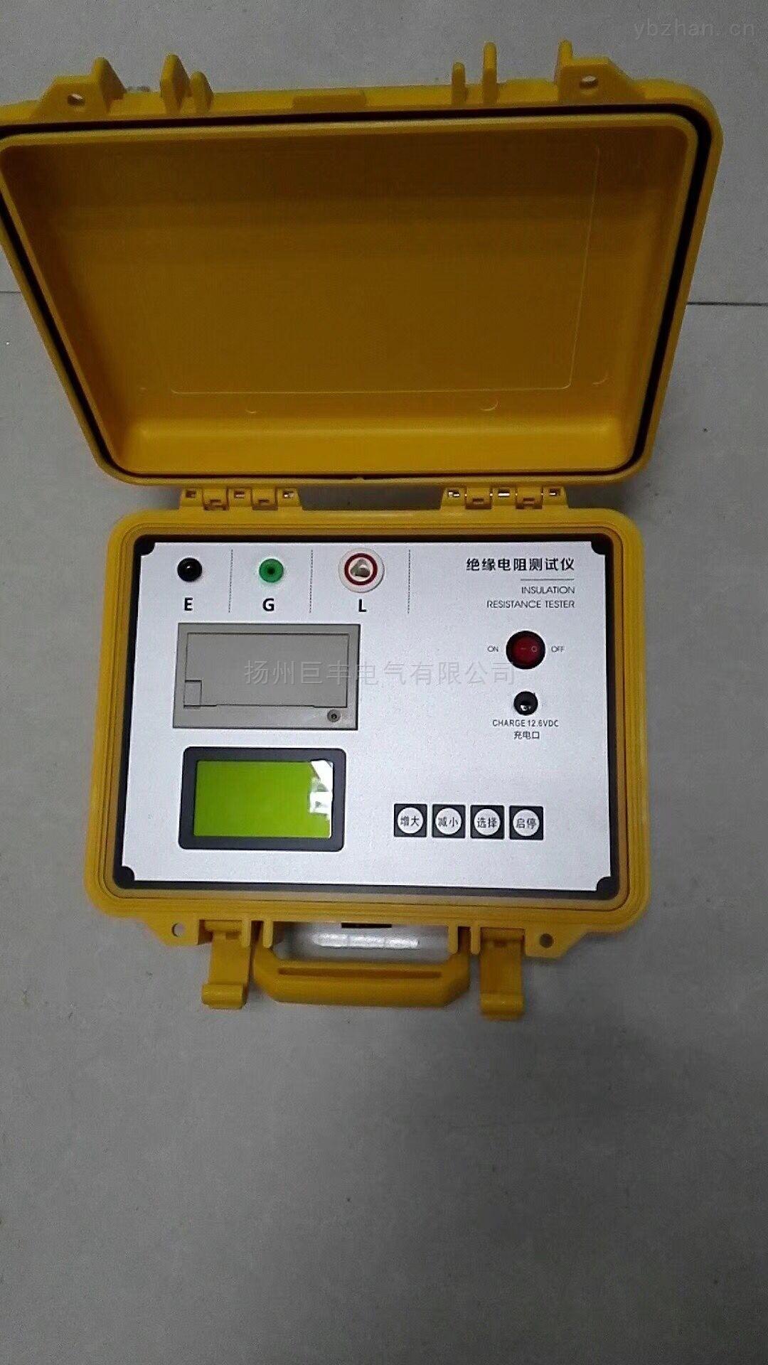 絕緣電阻測試儀/高壓數字兆歐表