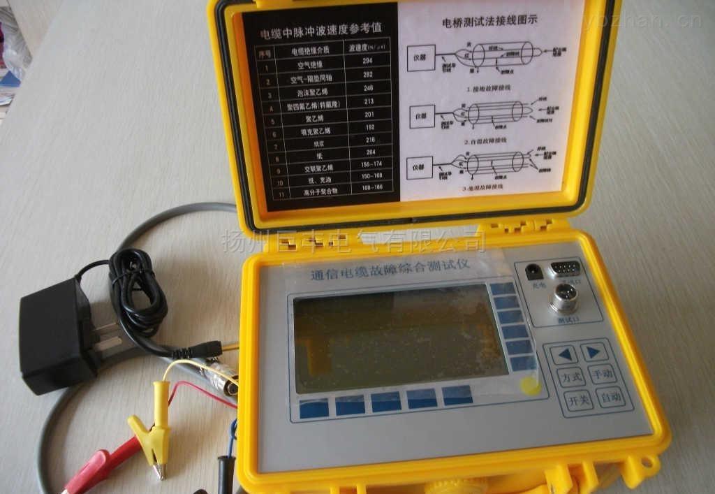 大屏高低壓電纜故障測試儀