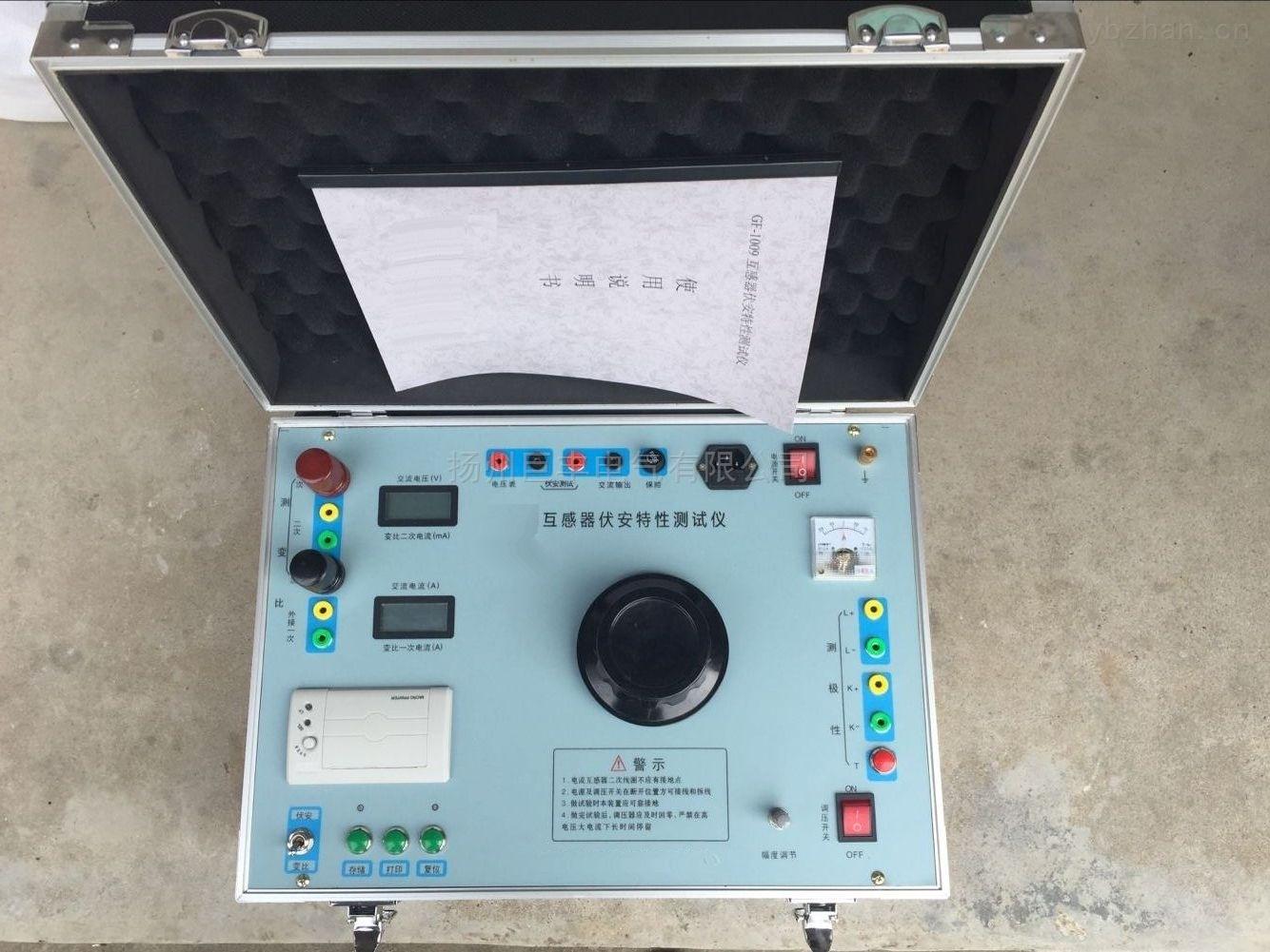 外接调压器互感器伏安特性测试仪