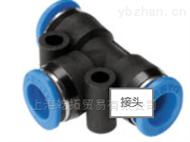 热卖FESTO气管和接头,133026 QSM-M3-2-I