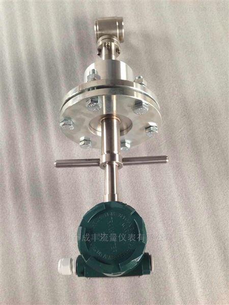 测量蒸汽带温压补偿厂家选型涡街流量计