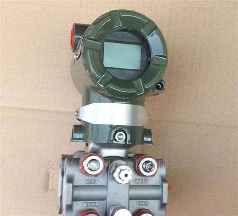 EJA130A-差压变送器