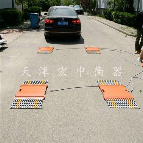 西藏80吨便携式轴重仪批发 30T手提式电子磅