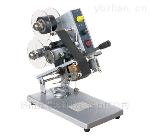 微山昌乐供应DY-8手持式喷码机沃发机械