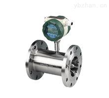JN-LYWHD1635锂电池涡轮流量计