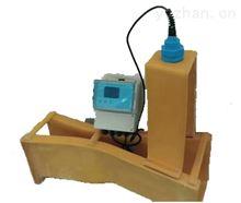 JN-LCSM102超声波明渠流量计