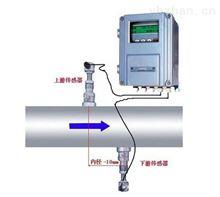 JN-LCSC103插入式超声波流量计