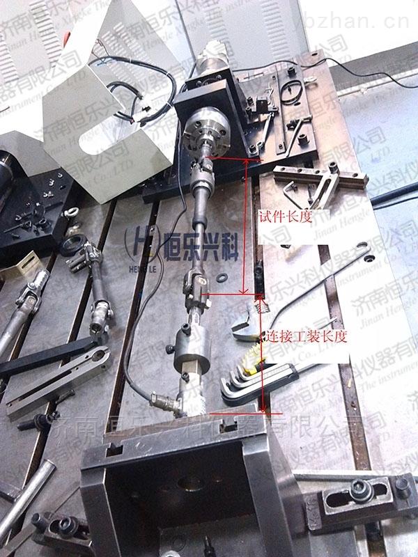 恒樂轉向柱扭轉試驗機 拉壓彎扭疲勞試驗臺