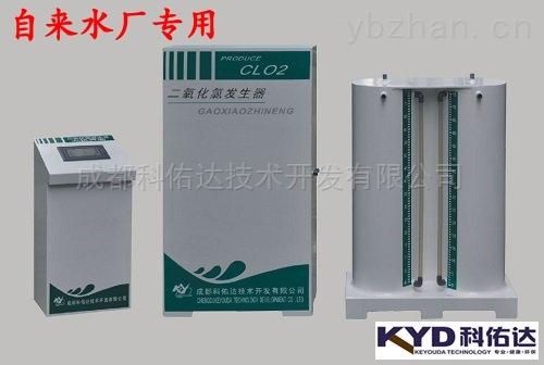 科佑达-化学法二氧化氯发生器
