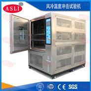 漆包线快速温变湿热试验箱企业名称
