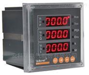 安科瑞ACR220E三相多功能网络电力仪表