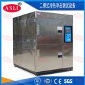 高低温冲击测试箱 环境试验机