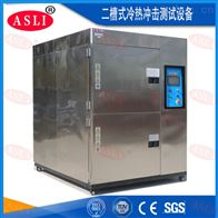 重庆环境模拟测试系统,冷热循环试验箱厂家