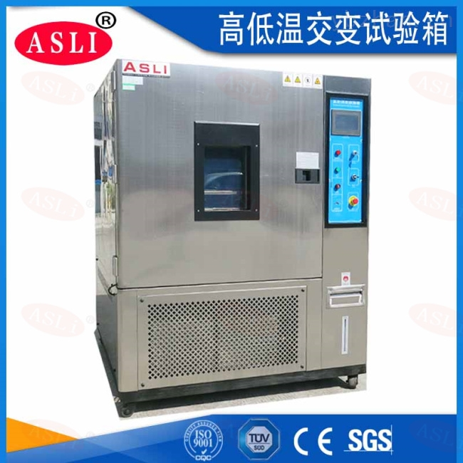 高低温湿度试验箱规格