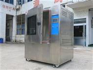 北京汽車砂塵試驗機生產廠家