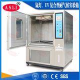 ES-120低频电磁振动台上海