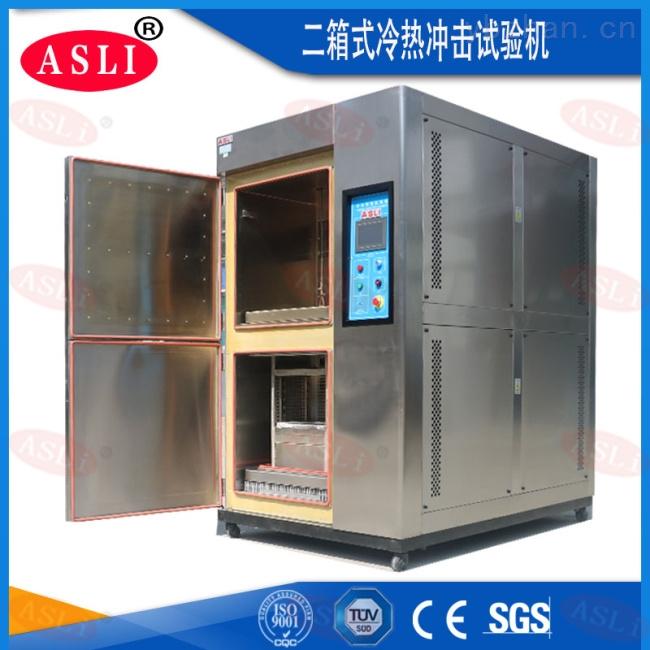 电脑三箱式高低温冲击