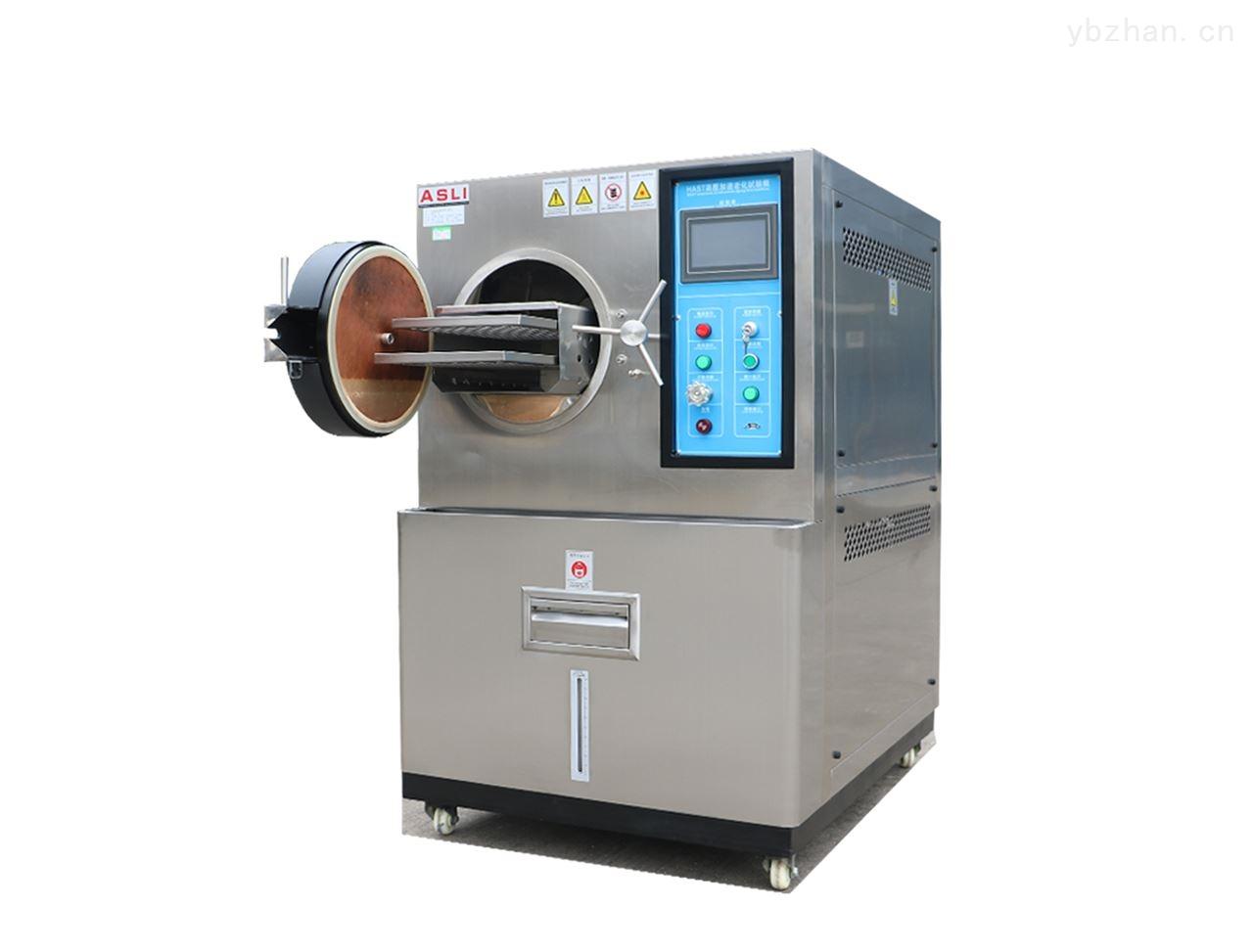 PCT高壓加速老化試驗機(箱)