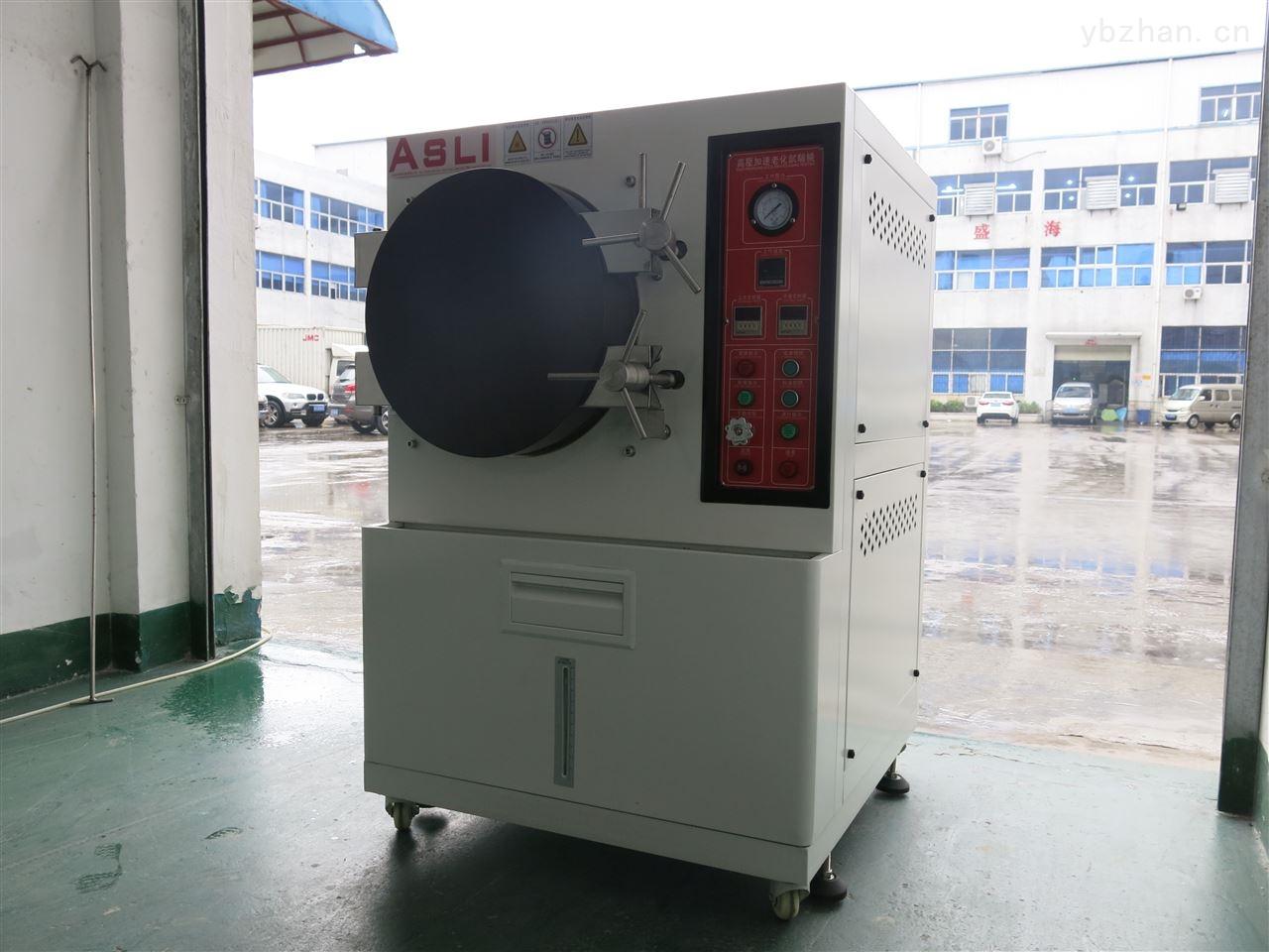无锡PCT试验箱