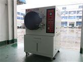 風冷高壓蒸煮試驗箱試驗標準