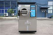 电能表高压蒸煮试验箱试验标准