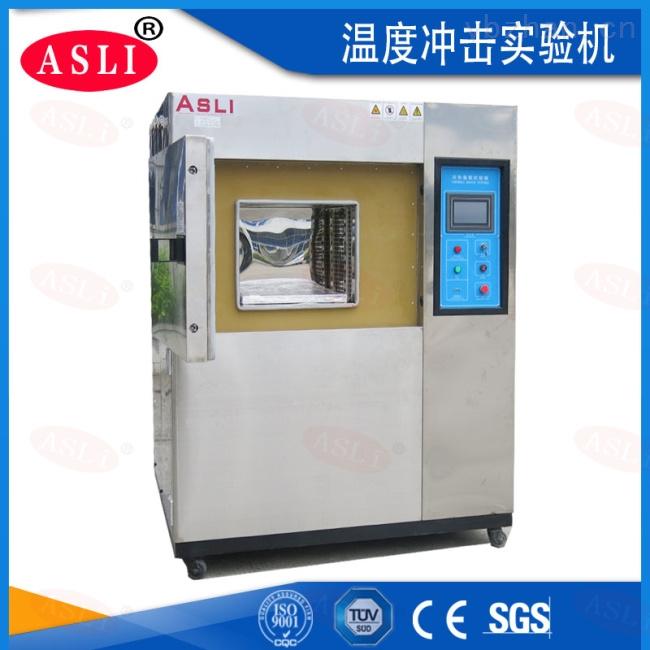 西安高低温试验箱