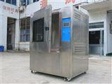 浙江手機沙塵試驗機生產一覽