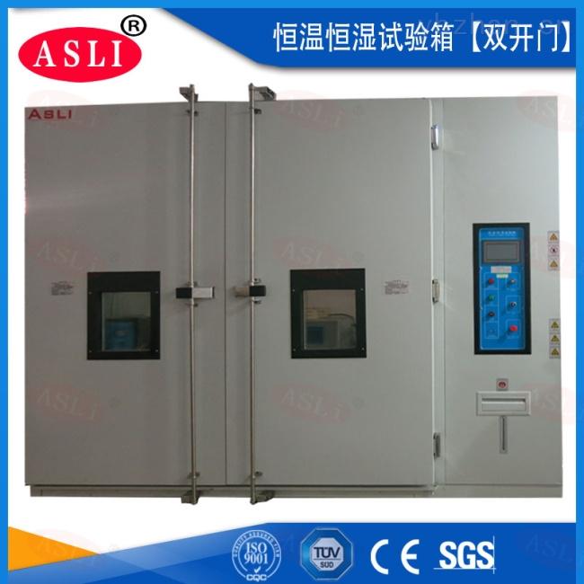 邯郸燃气表恒温恒湿试验机设备生产厂家