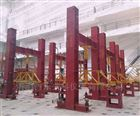 HLFLJ-200土木结构教学试验力学反力架加载装置-定制