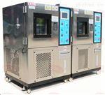 步入式恒温恒湿试验箱  节能与降噪