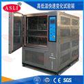 led专用高低温冲击试验设备的作用 三箱冷热循环箱厂