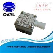 日本奥巴尔OVAL LSF40超微齿轮流量计
