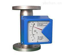 JN-LZZC1303金属管浮子流量计