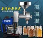 HK-860Q7匹汽油磨粉机,五谷杂粮打粉机厂家供应