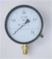 Y-150普通压力表 价格优惠