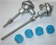 WZPB-240带温度变送器(隔爆)热电阻