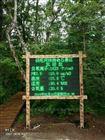 OSEN-FY湖南山水游玩景區大氣負氧離子在線監測系統
