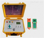 架空线路测试仪生产|HTJD-50接地故障查找仪