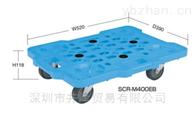 SCR-M700井澤進口日本SAKAE運輸平板車