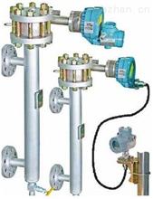 JN-UFZ高温高压远传报警浮筒液位变送器
