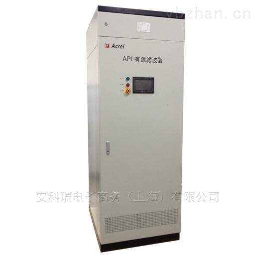 ANSVG系列静止无功发生器壁挂式厂家