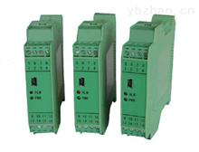 JN-DSZW-A系列智能配电器