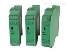 JN-DZW-G系列智能型频率变送器