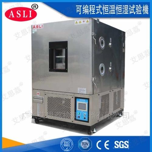 高温恒温老化试验箱
