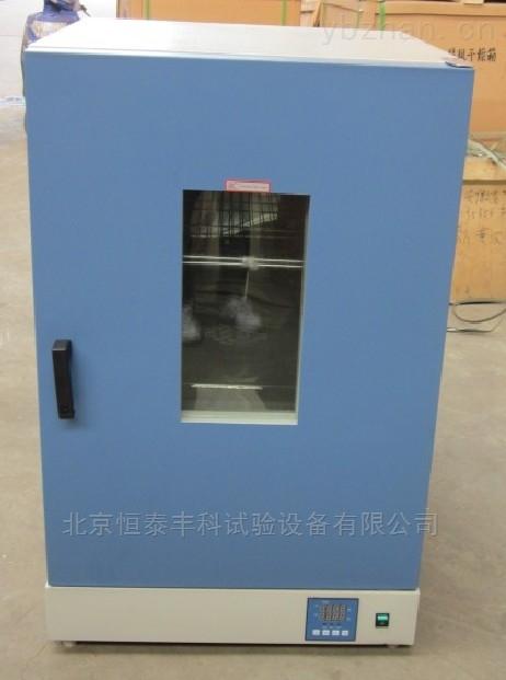DGG-9076A-北京電熱鼓風干燥箱講誠信廠家