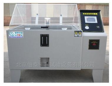 HT/YWX-250P-新款触摸屏盐雾试验箱参数