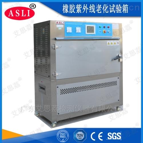 PCB接線端子紫外線耐候老化試驗箱